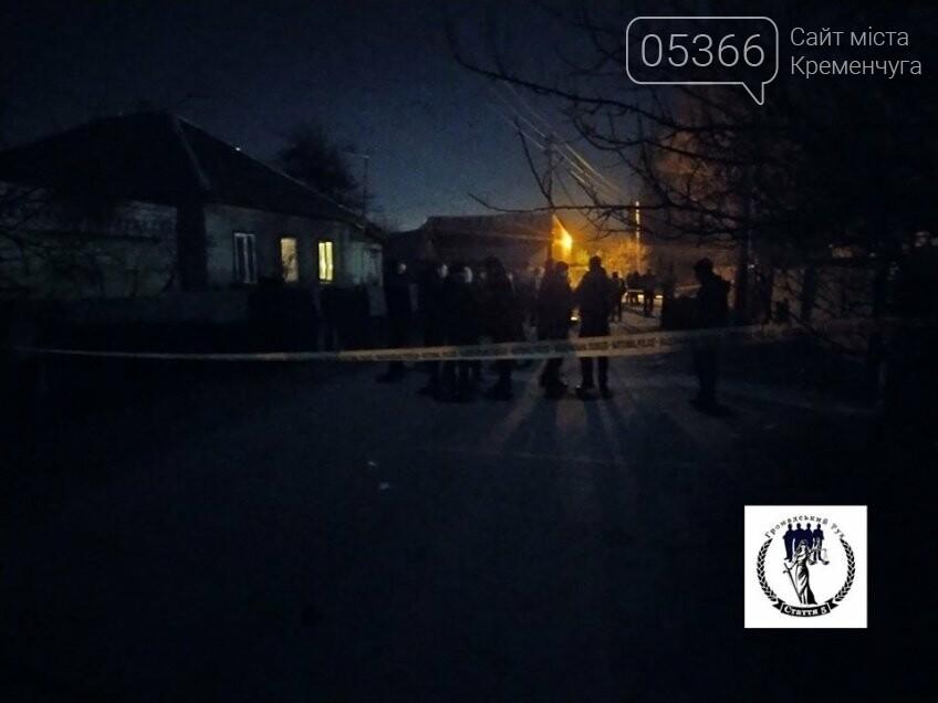 Розстріляли у дворі: у Світловодську поліція розслідує подвійне вбивство, фото-3