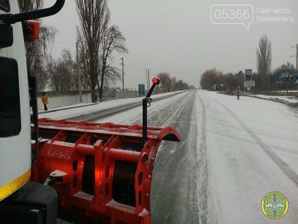 На Полтавщині вже сніжить: синоптики прогнозують погіршення погодних умов, фото-4