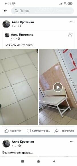 Били на унитазе и на полу вместо помощи: сотрудники больницы №1 избили и обматерили двух пьяных парней, фото-3