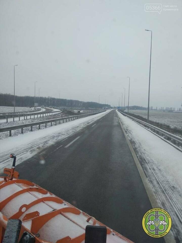 На Полтавщині вже сніжить: синоптики прогнозують погіршення погодних умов, фото-3