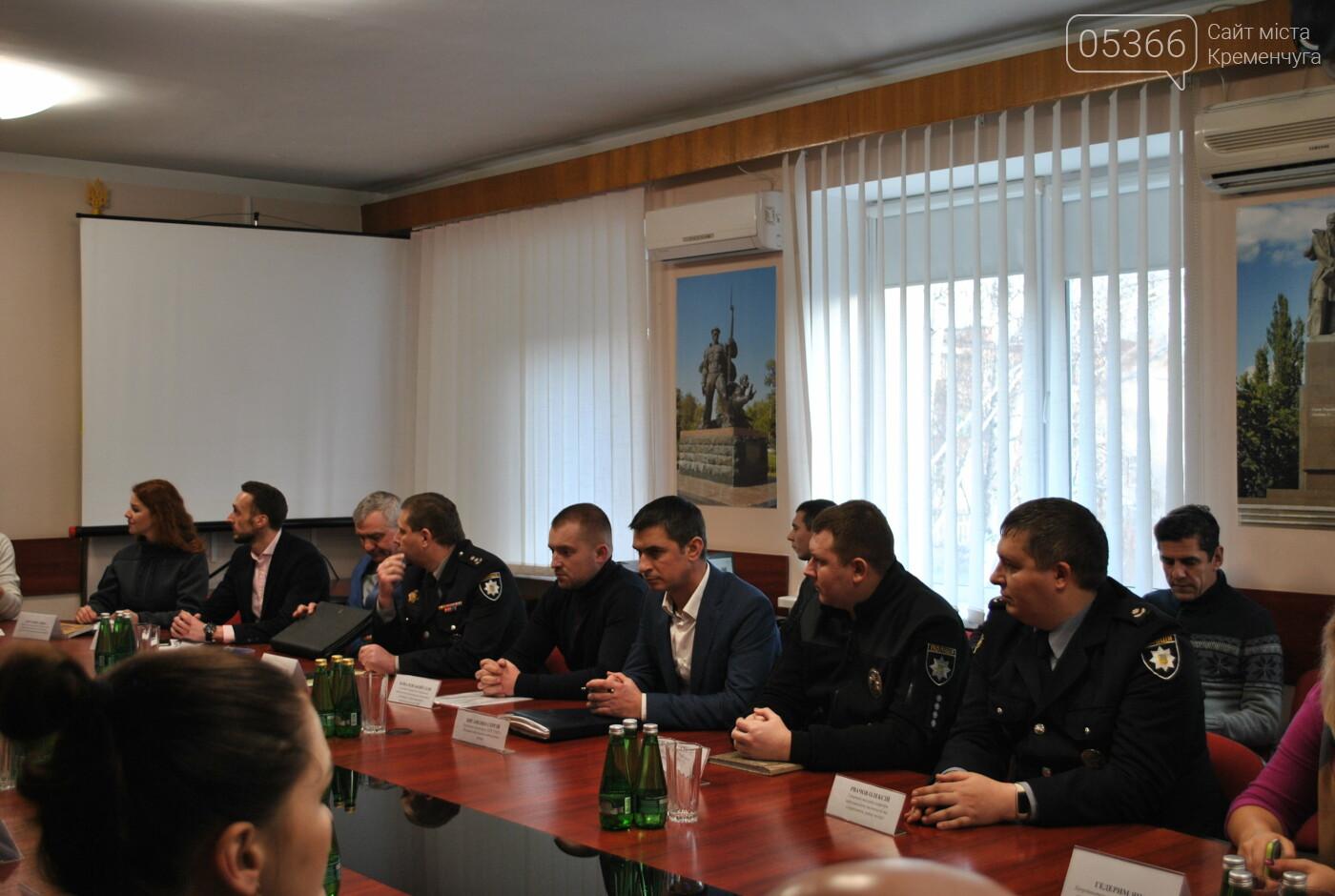 У Кременчуці запустять пілотний проект протидії наркозлочинності, фото-4