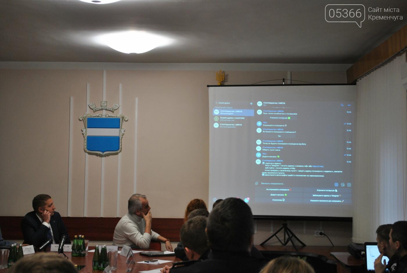 У Кременчуці запустять пілотний проект протидії наркозлочинності, фото-6