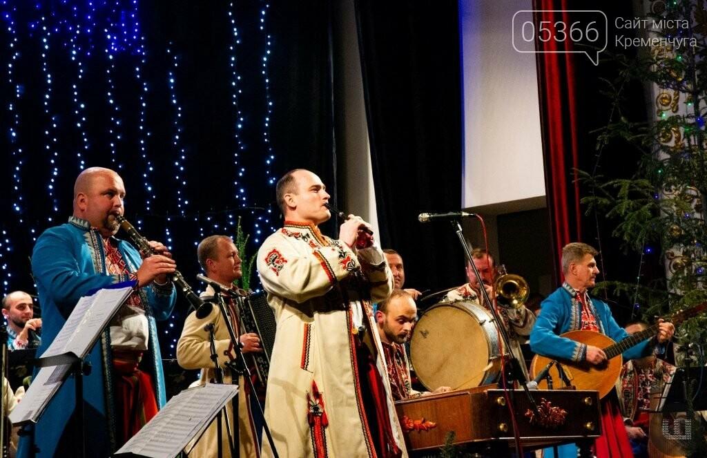 До Кременчука приїде Національна капела бандуристів з різдвяним концертом, фото-1
