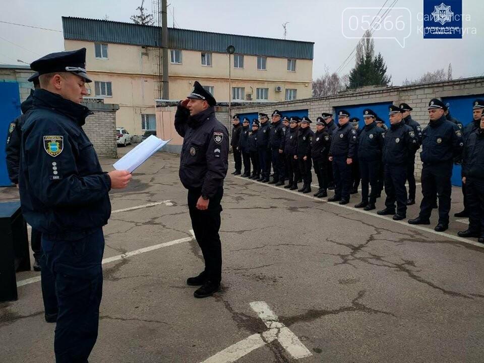 Кременчуцькі патрульні отримали офіцерські звання, фото-3