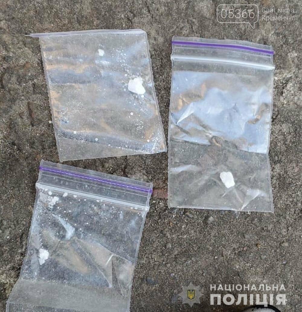 У Кременчуці поліція затримала підозрюваного у торгівлі наркотиками, фото-2