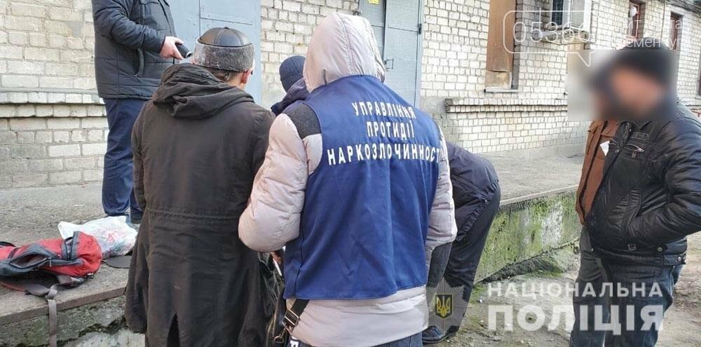 У Кременчуці поліція затримала підозрюваного у торгівлі наркотиками, фото-1