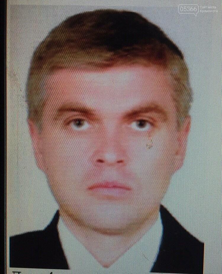 Поліція Кременчука розшукує зниклого 44-річного містянина, фото-1
