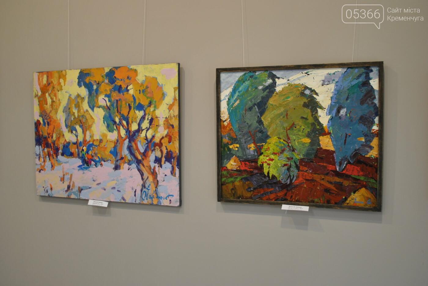 Кременчужан запрошують насолодитися соковими картинами талановитих митців з Полтавщини. Фото, фото-10