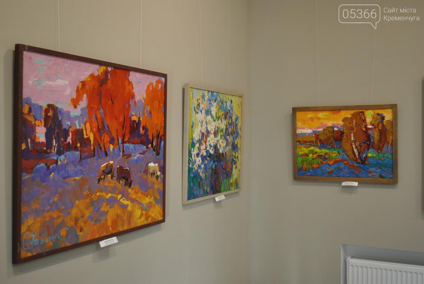 Кременчужан запрошують насолодитися соковими картинами талановитих митців з Полтавщини. Фото, фото-12