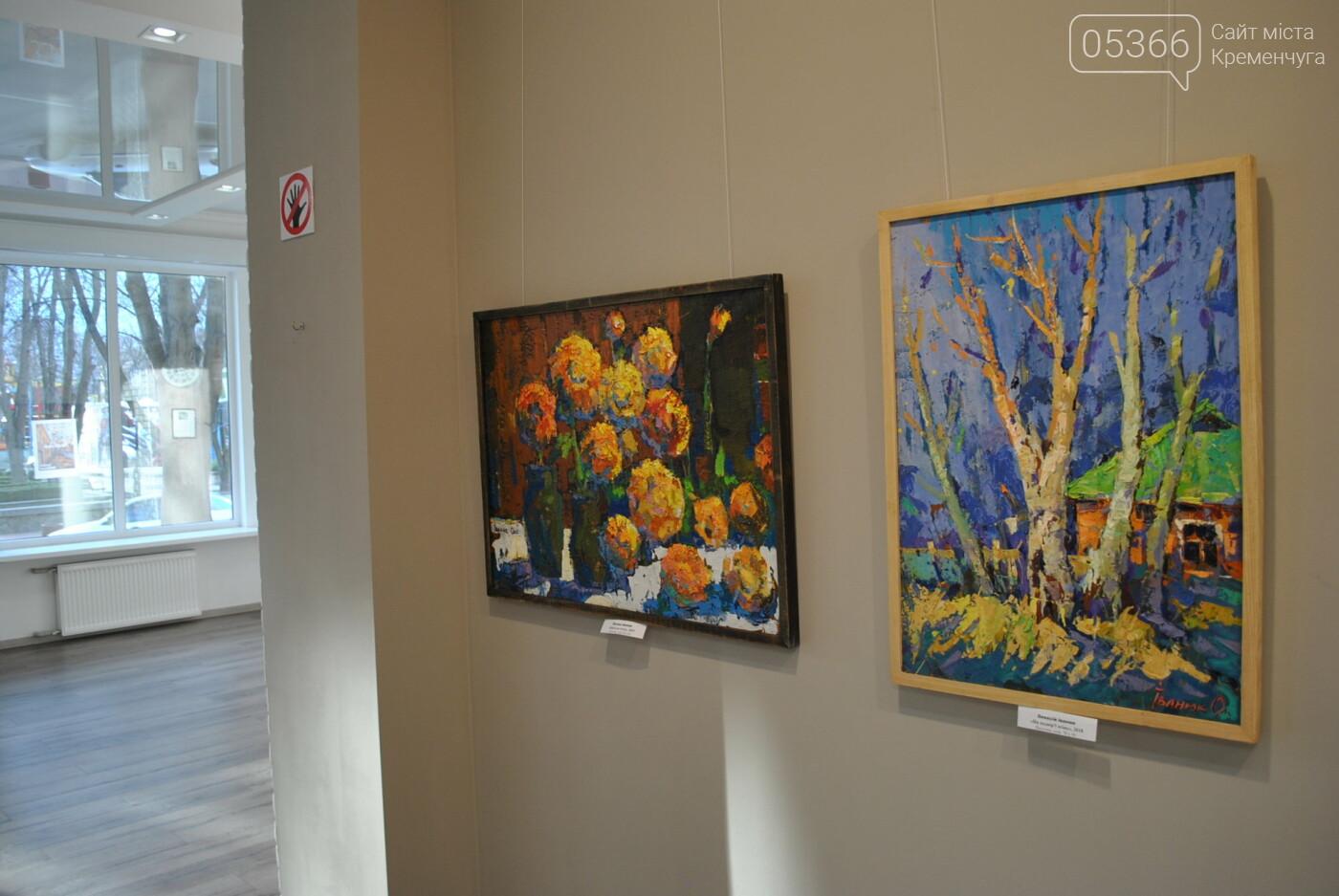 Кременчужан запрошують насолодитися соковими картинами талановитих митців з Полтавщини. Фото, фото-11