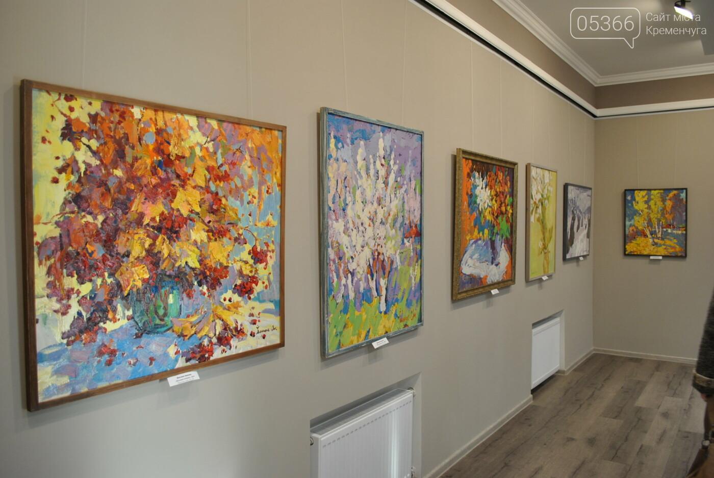 Кременчужан запрошують насолодитися соковими картинами талановитих митців з Полтавщини. Фото, фото-6