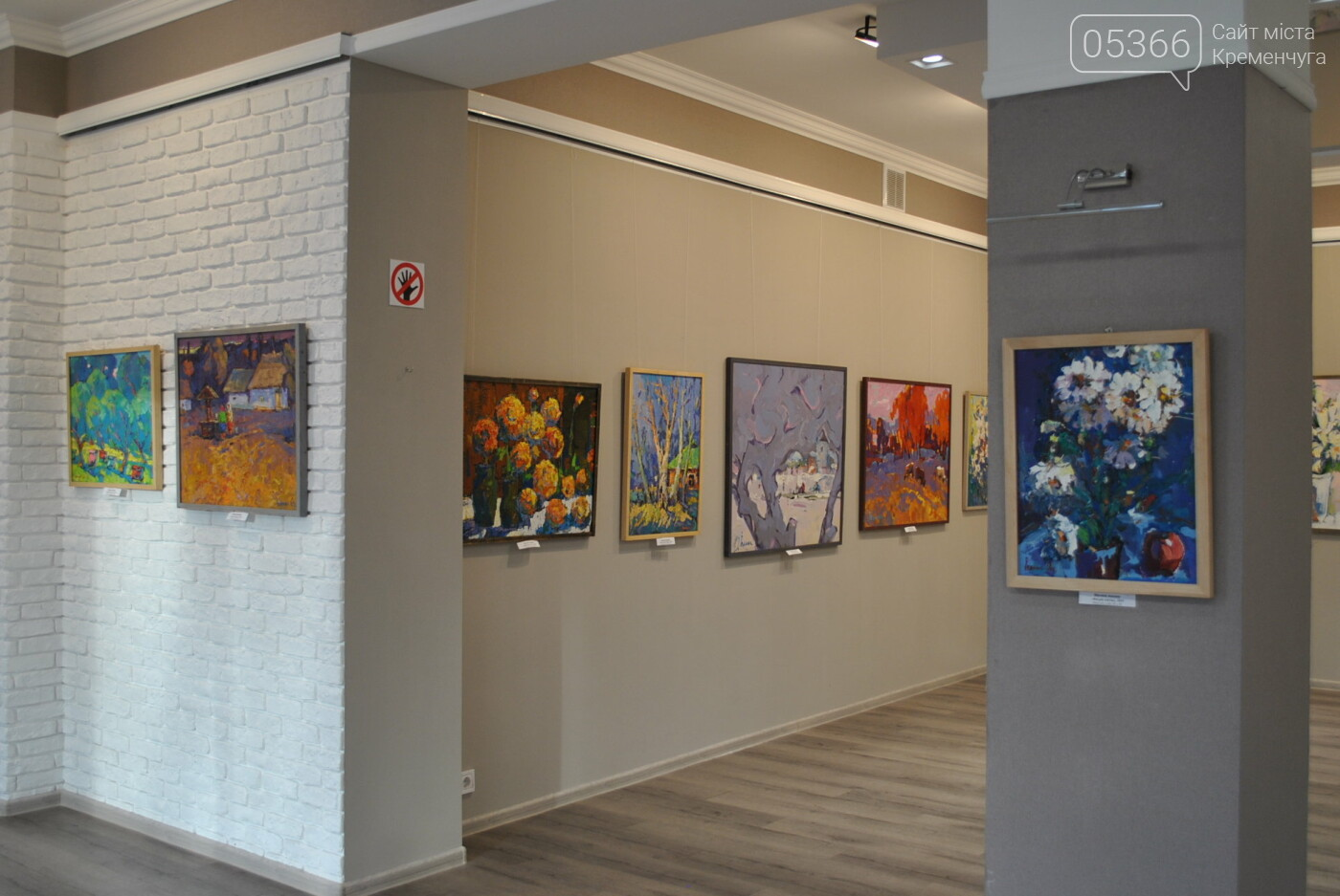 Кременчужан запрошують насолодитися соковими картинами талановитих митців з Полтавщини. Фото, фото-3