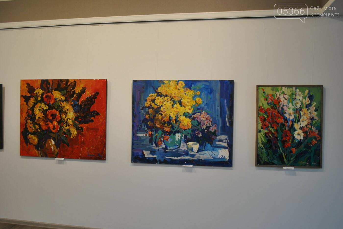 Кременчужан запрошують насолодитися соковими картинами талановитих митців з Полтавщини. Фото, фото-7