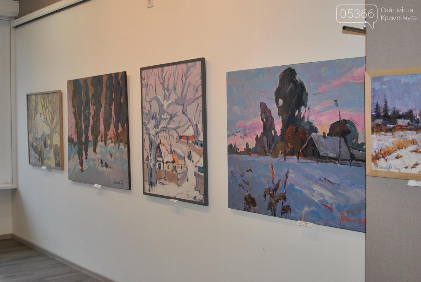 Кременчужан запрошують насолодитися соковими картинами талановитих митців з Полтавщини. Фото, фото-13