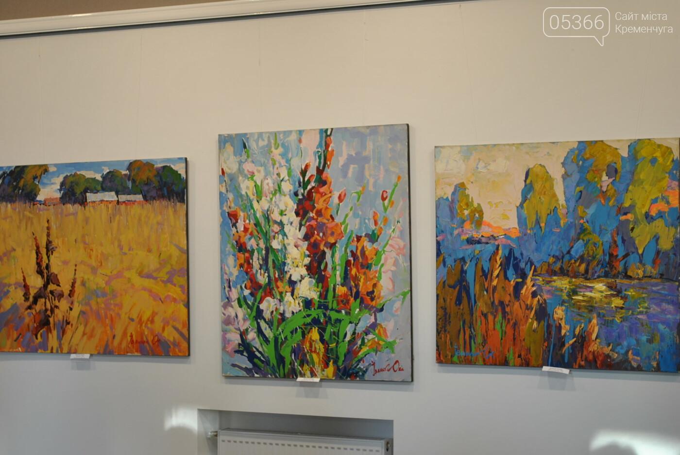 Кременчужан запрошують насолодитися соковими картинами талановитих митців з Полтавщини. Фото, фото-8