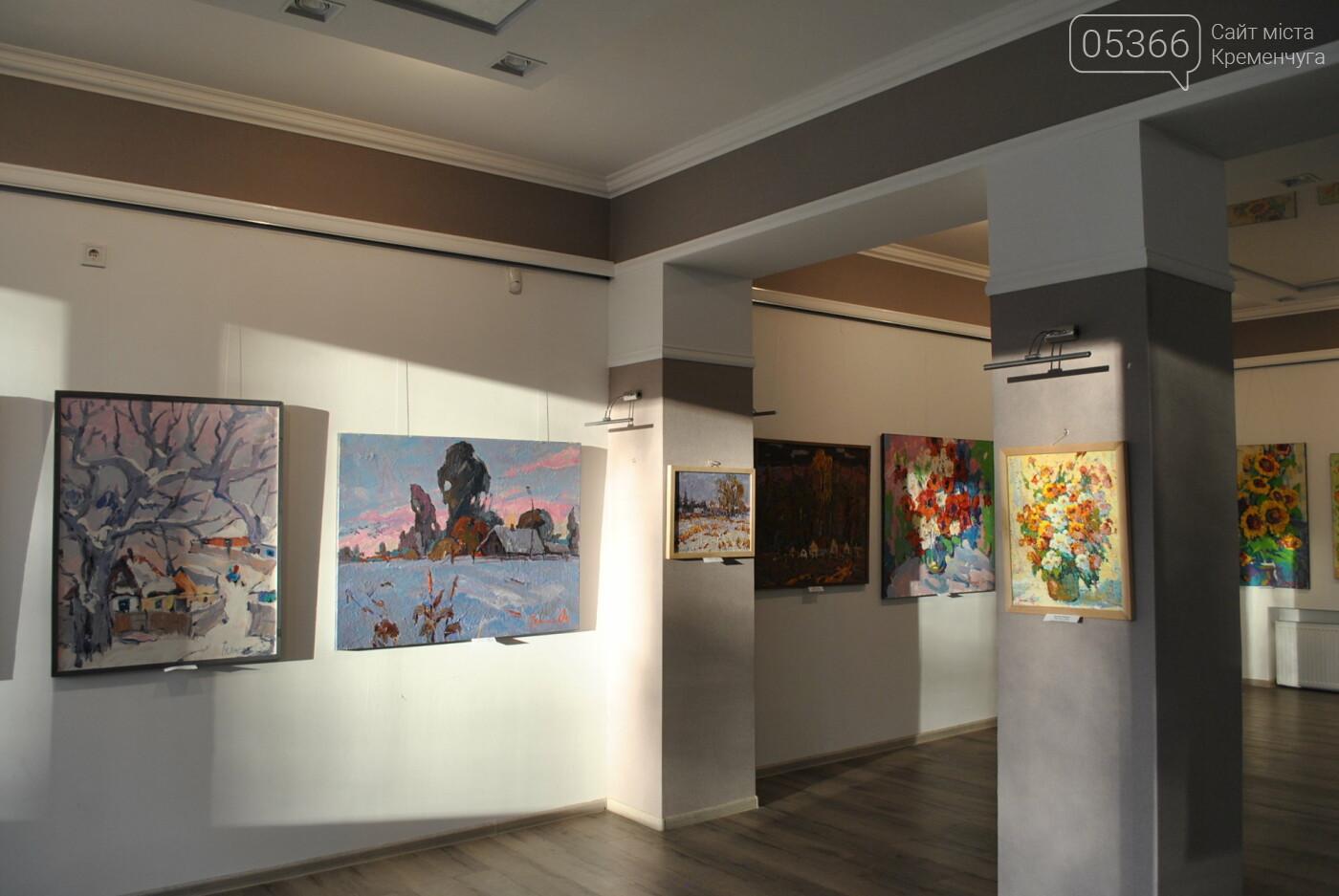 Кременчужан запрошують насолодитися соковими картинами талановитих митців з Полтавщини. Фото, фото-4
