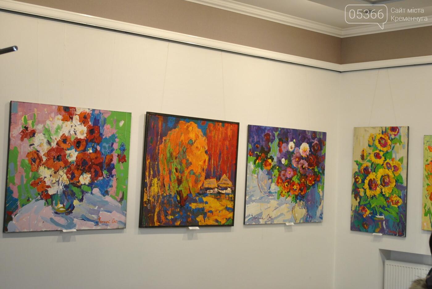 Кременчужан запрошують насолодитися соковими картинами талановитих митців з Полтавщини. Фото, фото-9