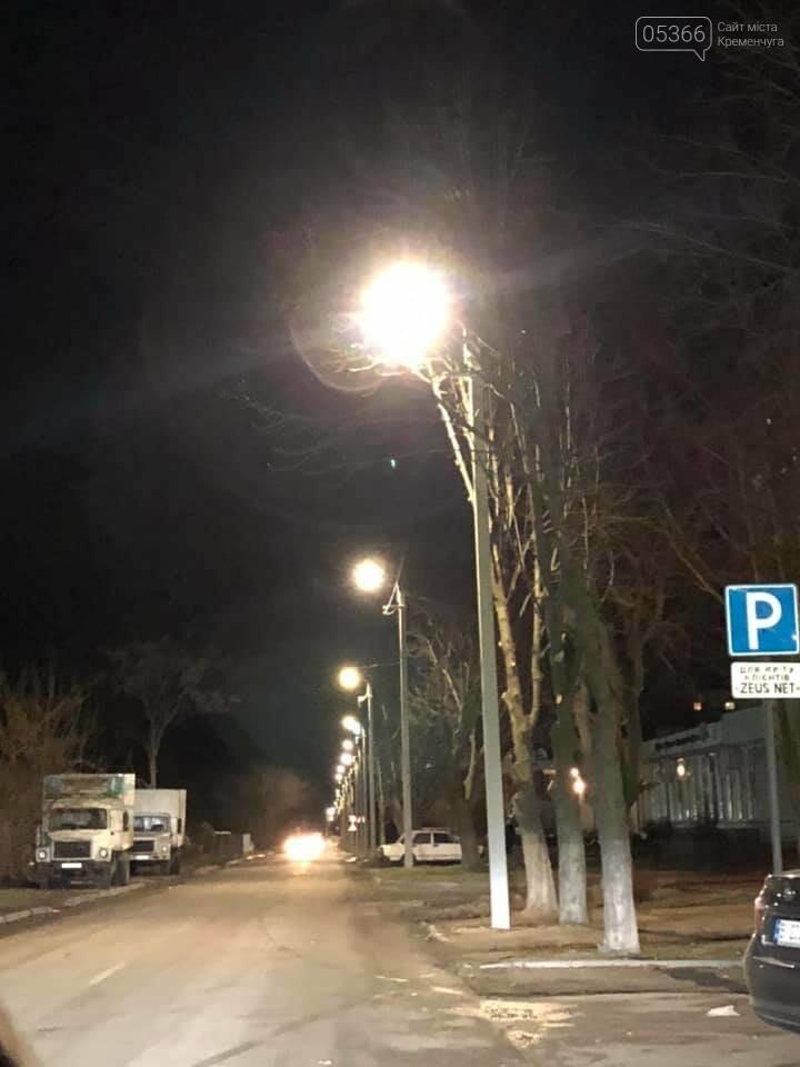 На Молодіжному зробили освітлення вулиць, фото-1