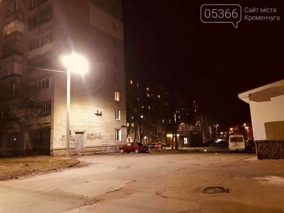 На Молодіжному зробили освітлення вулиць, фото-2
