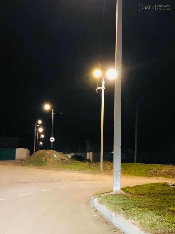 На Молодіжному зробили освітлення вулиць, фото-3