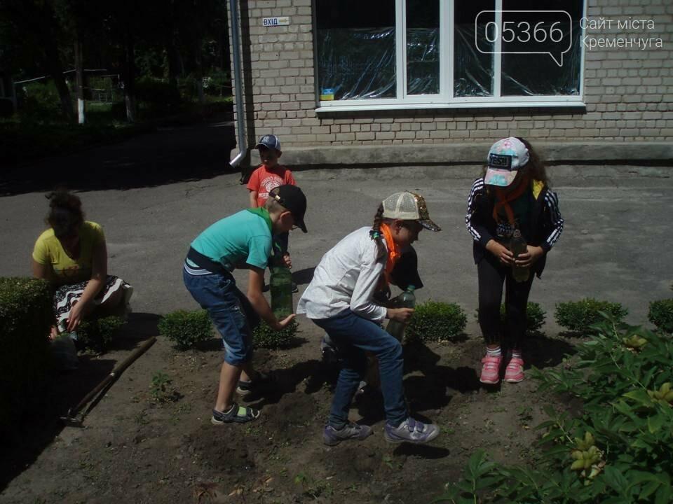 Кременчуцькі учні стали переможцями Всеукраїнської акції «Ліси для нащадків», фото-2