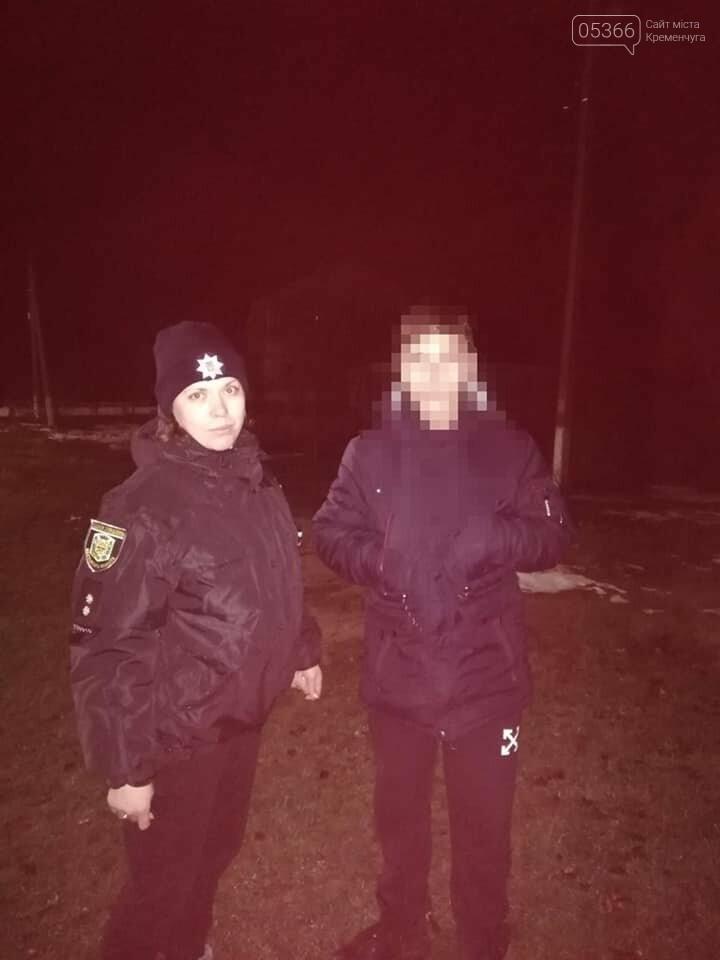 У Кременчуцькому районі поліція провела рейди, фото-1