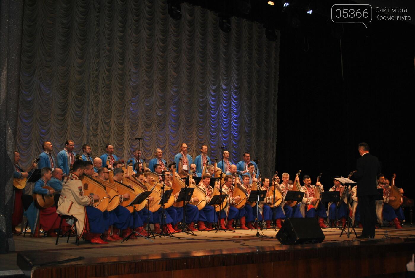 Бандуристи покорили кременчужан своїми виступами та музикою. Фото, фото-1