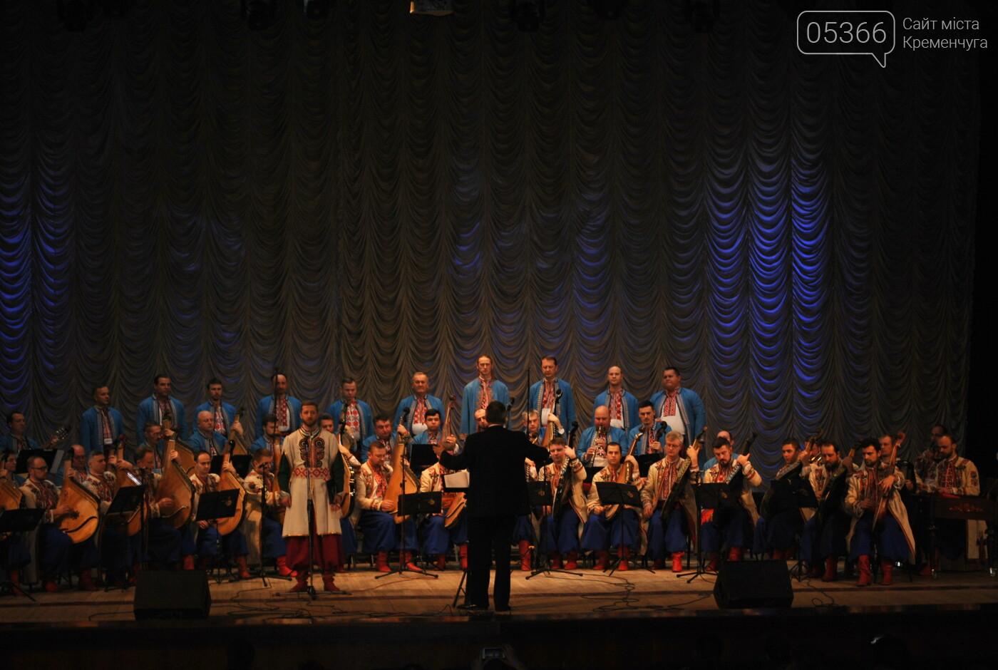 Бандуристи покорили кременчужан своїми виступами та музикою. Фото, фото-5