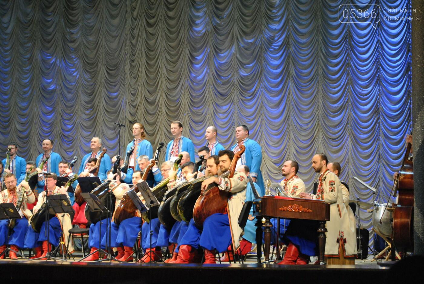 Бандуристи покорили кременчужан своїми виступами та музикою. Фото, фото-2