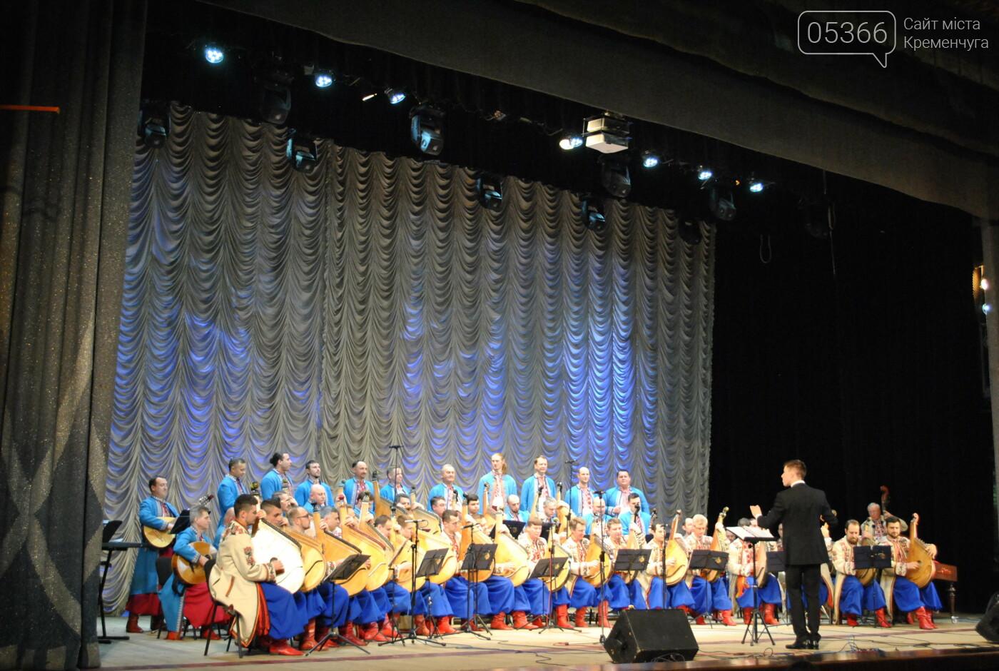 Бандуристи покорили кременчужан своїми виступами та музикою. Фото, фото-6
