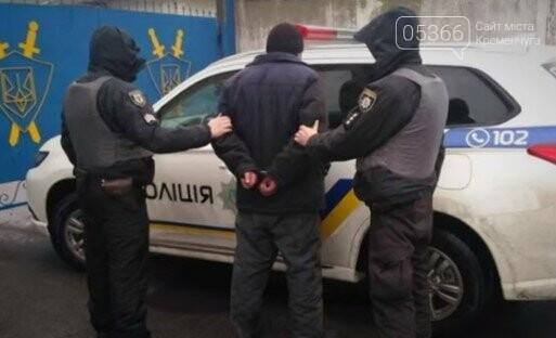 Криваве вбивство у Кременчуці: стали відомі подробиці різанини у квартирі. Відео, фото-2