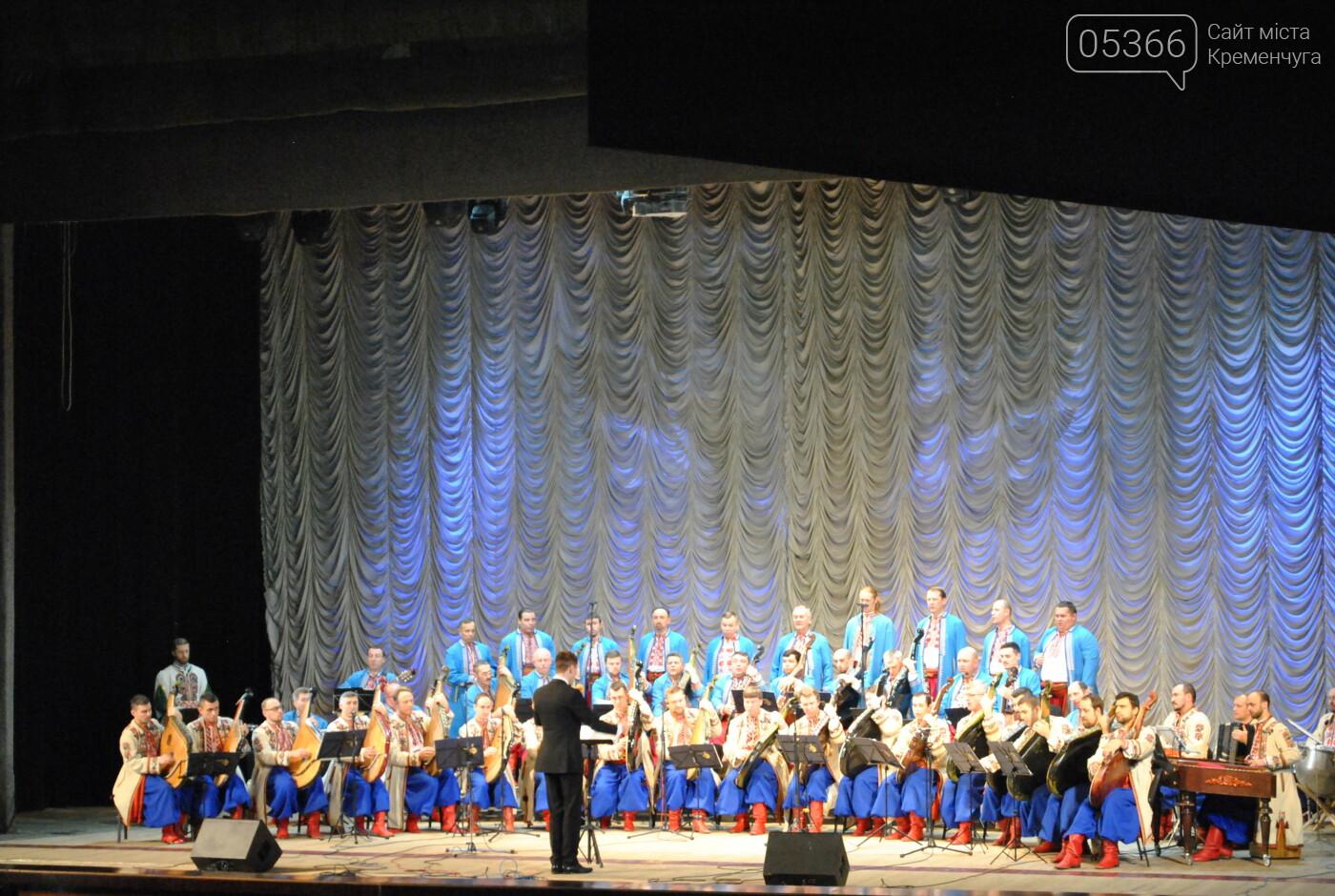 Бандуристи покорили кременчужан своїми виступами та музикою. Фото, фото-4