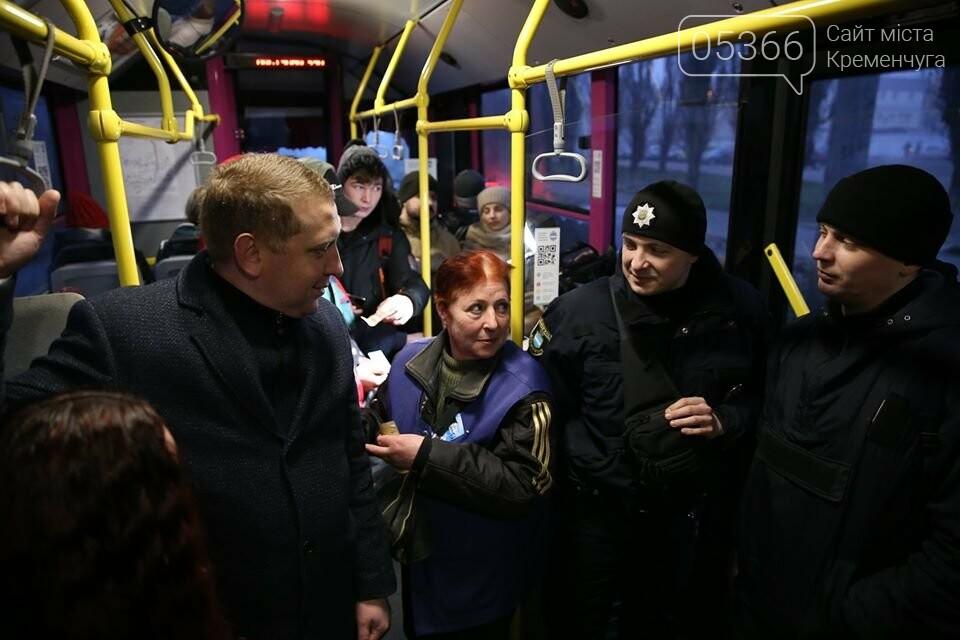 """На Петрівку вже їздить тролейбус """"1+"""": сьогодні запустили довгоочікуваний маршрут, фото-4"""