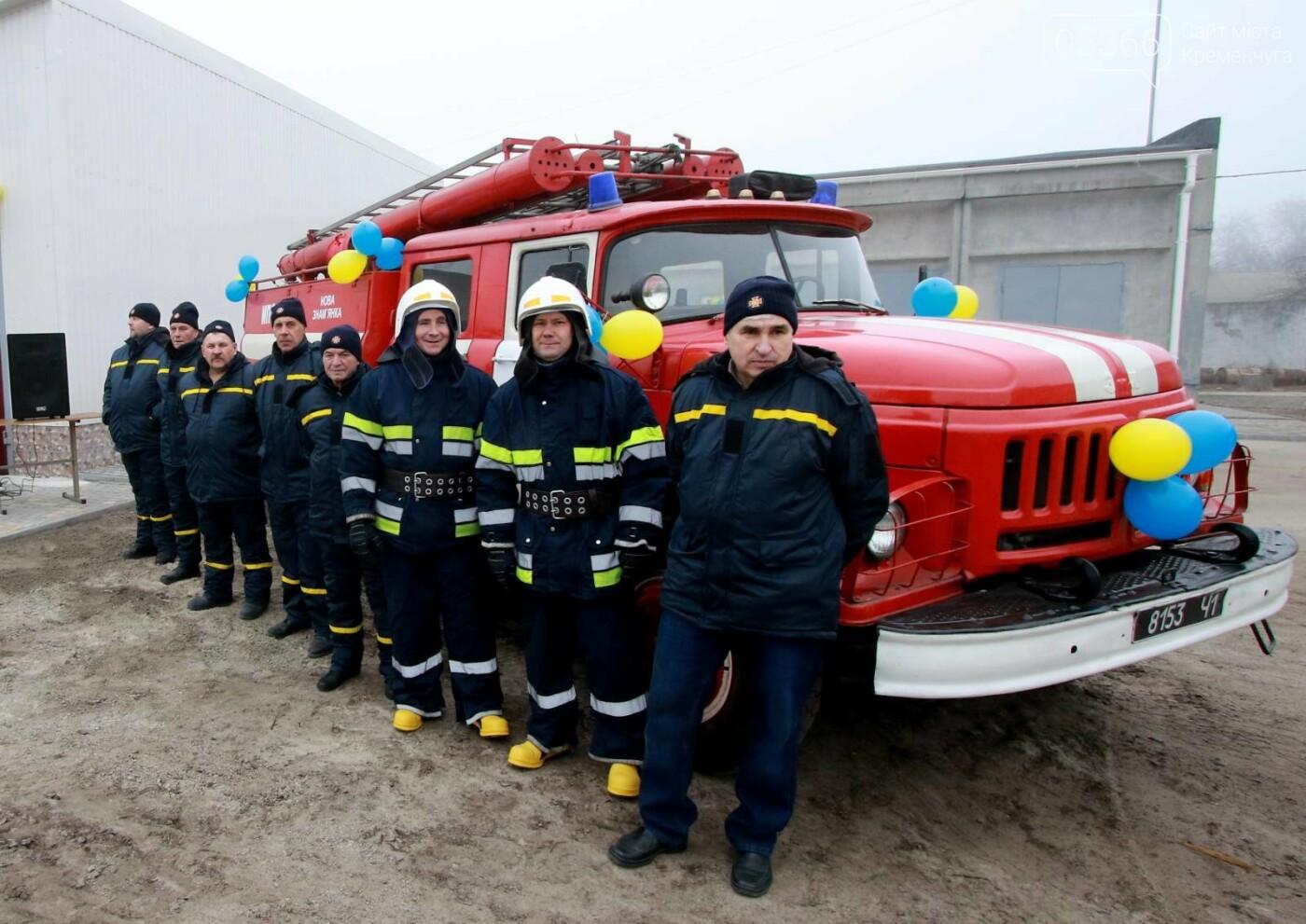 У Кременчуцькому районі відкрили Центр безпеки , фото-2