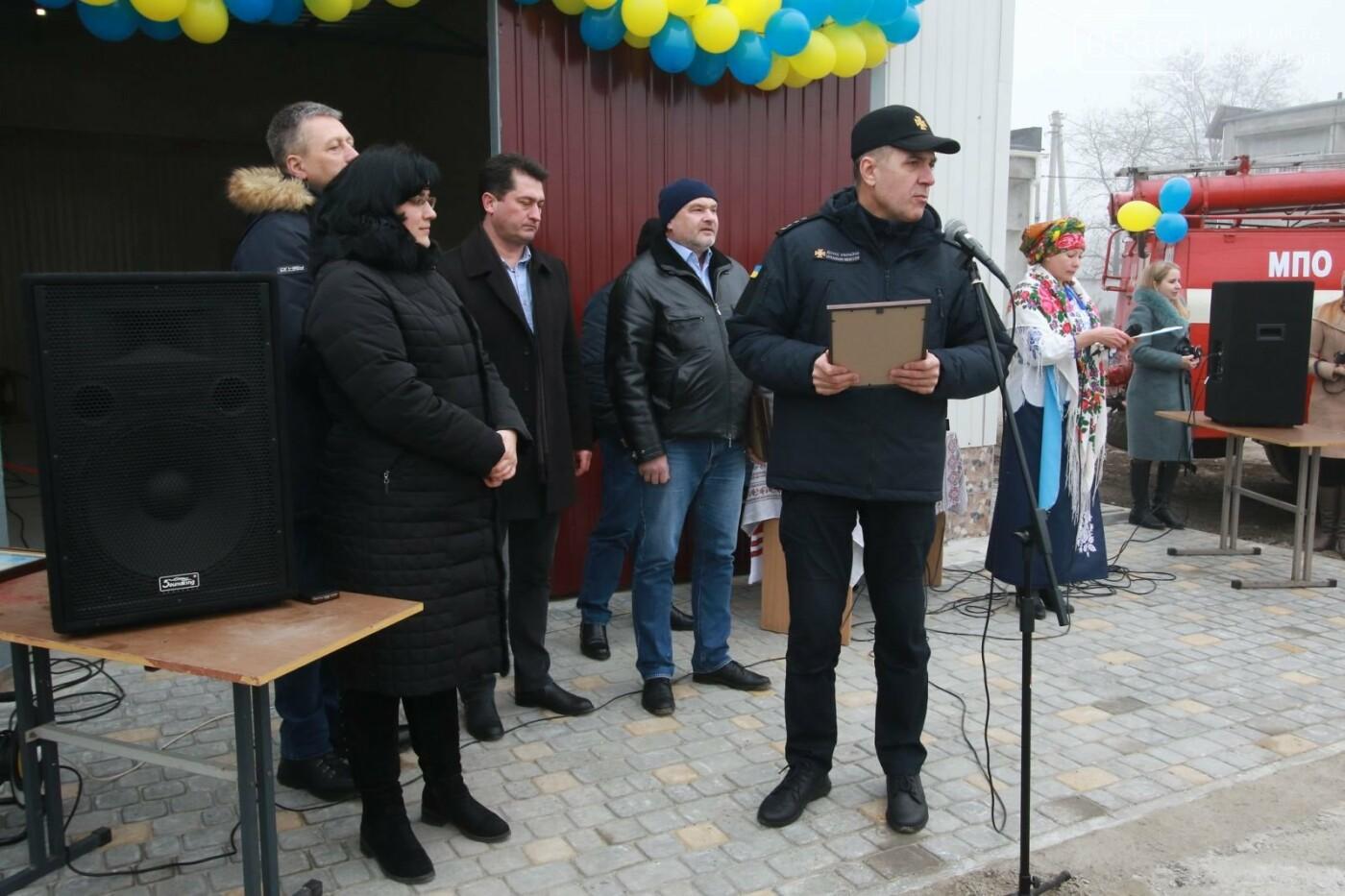 У Кременчуцькому районі відкрили Центр безпеки , фото-4