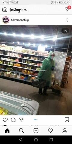 Кременчужанин відправився до магазину у «скафандрі» (ФОТО), фото-1