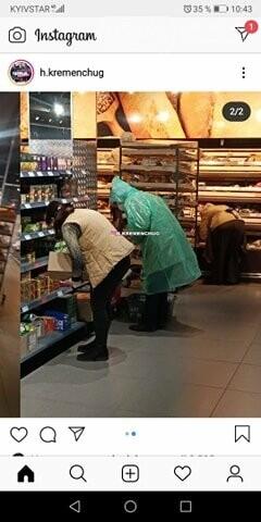 Кременчужанин відправився до магазину у «скафандрі» (ФОТО), фото-2