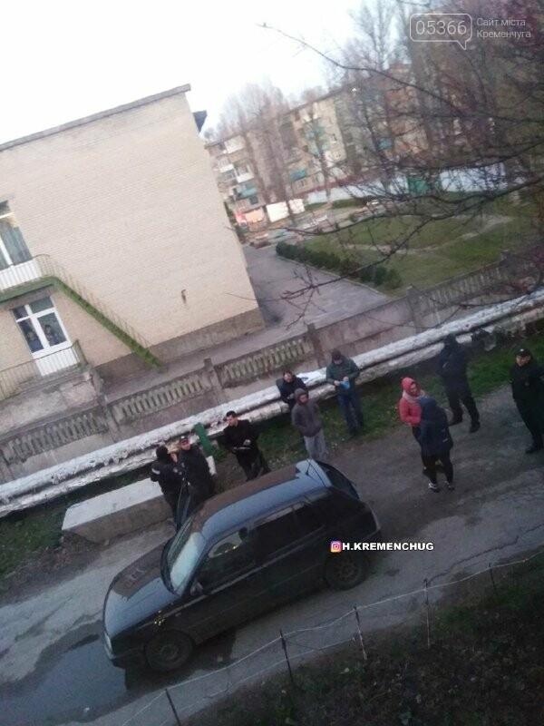 У Кременчуці поліція розслідує факт стрілянини на Молодіжному, фото-2