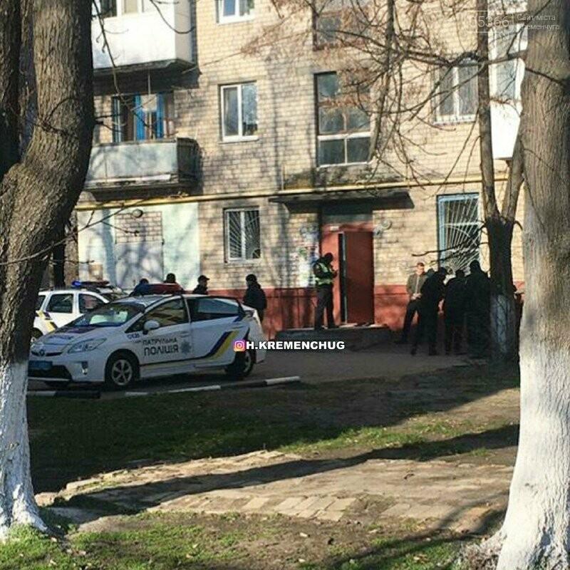 У Кременчуці поліція розслідує факт стрілянини на Молодіжному, фото-1