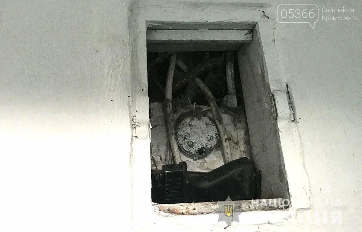 У Кременчуці поліція розслідує факт стрілянини на Молодіжному, фото-3