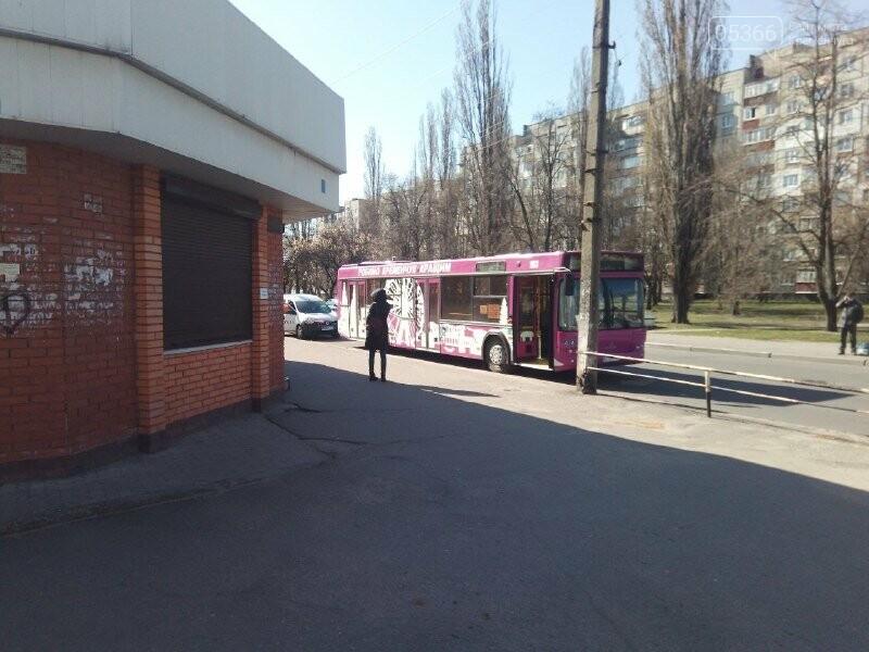 У Кременчуці, на Раківці, чоловік травмував кондуктора автобусу №25, фото-1