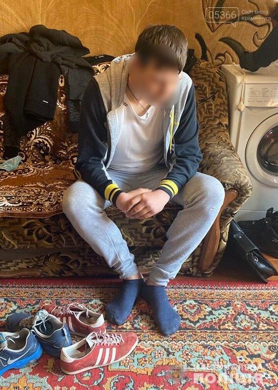 """Трьох кременчуцьких """"терористів"""" затримали правоохоронці, фото-2"""