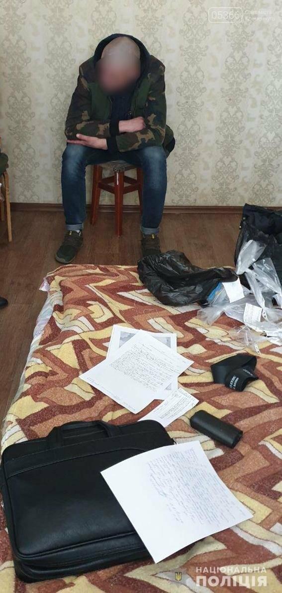"""Трьох кременчуцьких """"терористів"""" затримали правоохоронці, фото-3"""