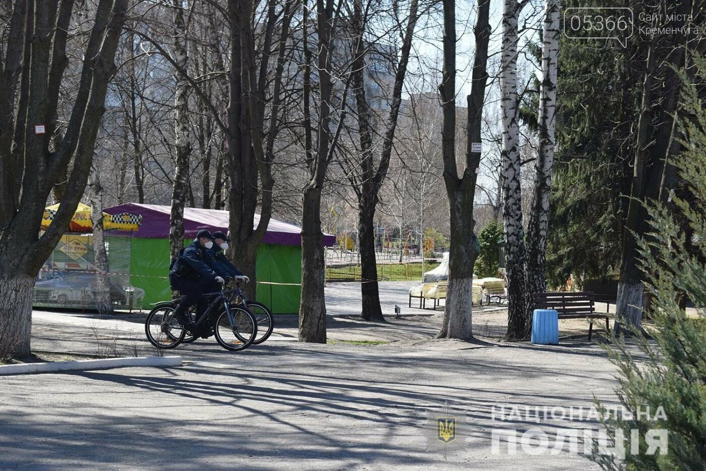 З 3 квітня Кременчук патрулюватимуть нацгвардійці на велосипедах, фото-2