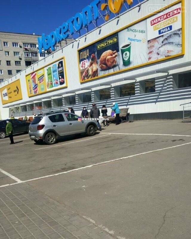 У Кременчуці помер чоловік прямо у центрі ПМСД, фото-1