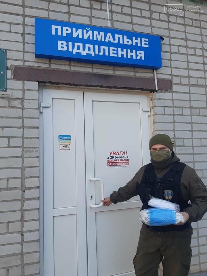 У Кременчуці охоронна агенція «Сокіл Гарант» роздає маски громадянам безкоштовно, фото-2