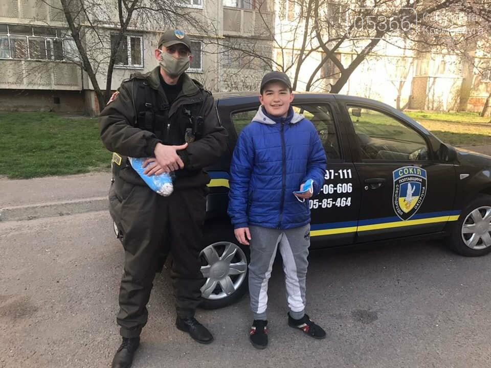 У Кременчуці охоронна агенція «Сокіл Гарант» роздає маски громадянам безкоштовно, фото-9