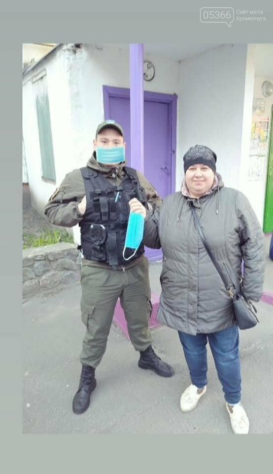 У Кременчуці охоронна агенція «Сокіл Гарант» роздає маски громадянам безкоштовно, фото-5