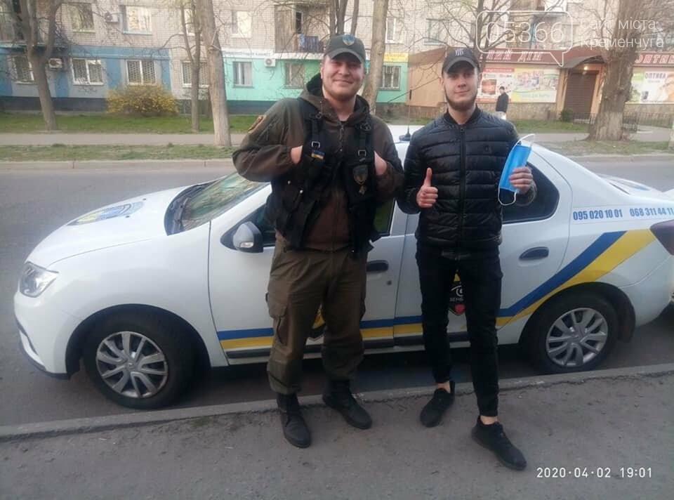 У Кременчуці охоронна агенція «Сокіл Гарант» роздає маски громадянам безкоштовно, фото-10