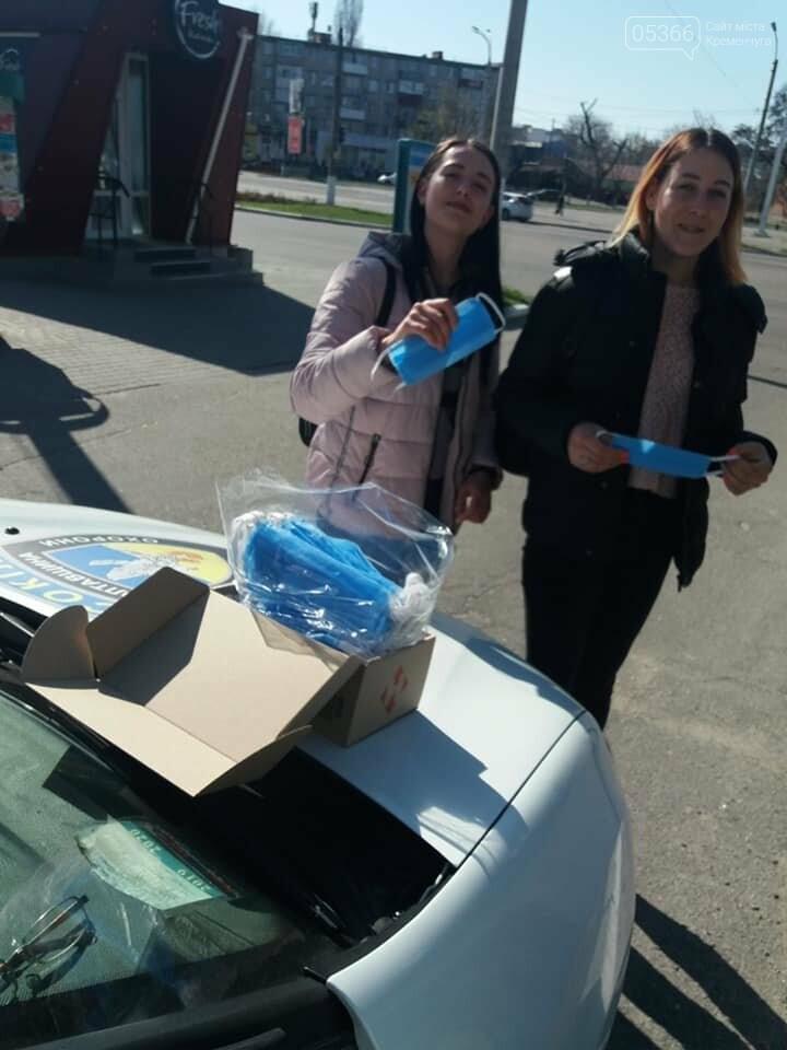 У Кременчуці охоронна агенція «Сокіл Гарант» роздає маски громадянам безкоштовно, фото-8